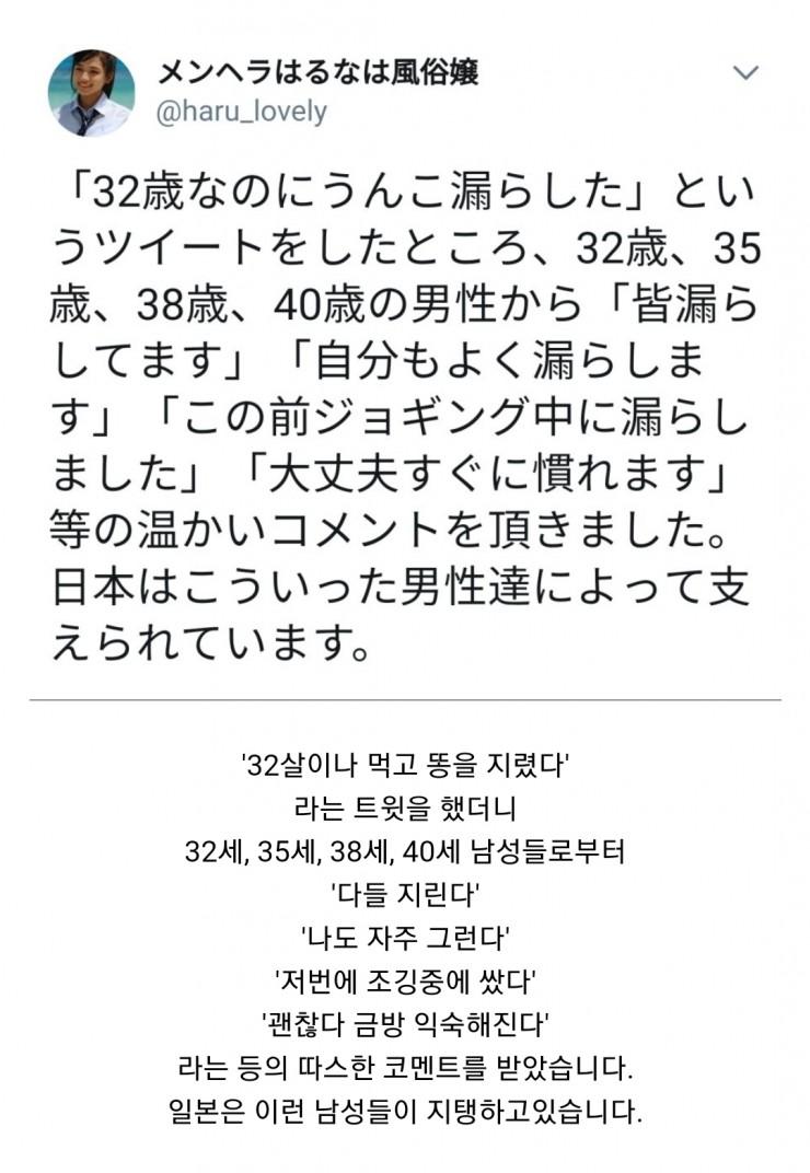 3sjHGr.jpg